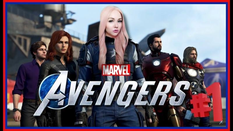 Marvel's Avengers ➤ Прохождение 4K Часть 1 МСТИТЕЛИ ПО НОВОМУ