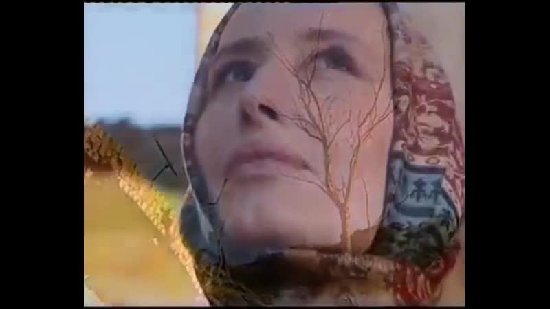 Сербская песня Вера наша Православная