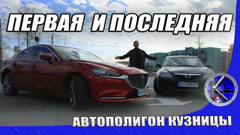 Так новая Мазда 6 лучше Тойота Камри Mazda 6 2019 и Mazda 6 2002 до чего дошел прогресс