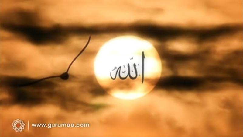 Sufi Music I Rumi Poetry - HU - The Zikr by Anandmurti Gurumaa (New) | Sufi Zikr Meditation