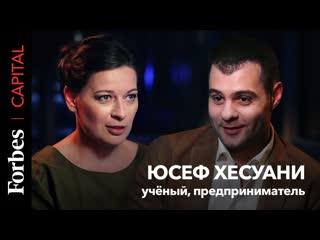 Мы обогнали США на полгода: как российский бизнесмен хочет заработать на печати органов в космосе