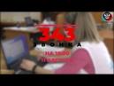 Информационная сводка №107 Оперативного штаба ОД «ДР» ЗДОРОВОеДВИЖЕНИЕ от 12.08.2020