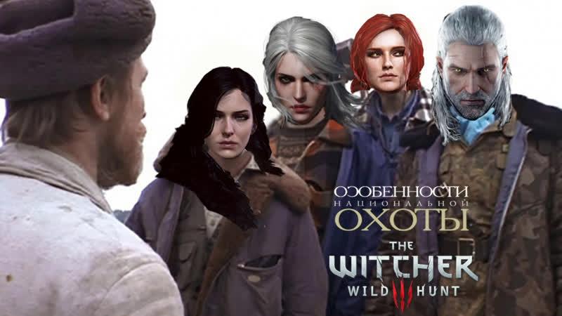 Розочку вам в Геральда The Witcher 3 Ч 30