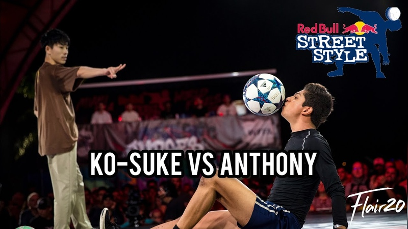 Anthony vs Ko-suke - Top 16   Red Bull Street Style 2019