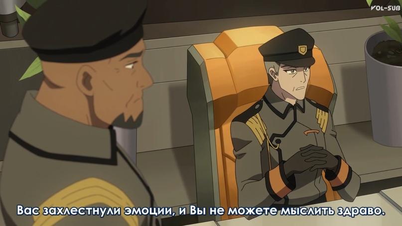 Памяти героев посвящается. Адмирал Санда, изображение №10