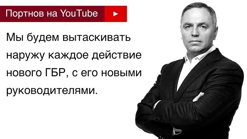 Видим сговор бывших следователей и прокуроров, которые расследовали дела Майдана