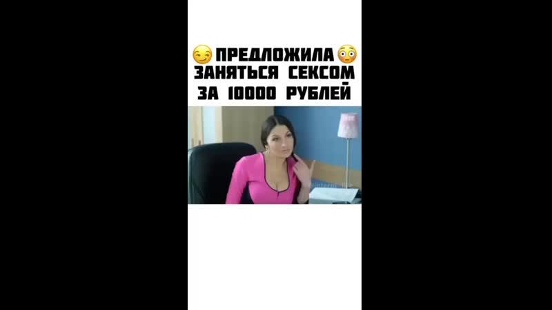 Интерны mp4
