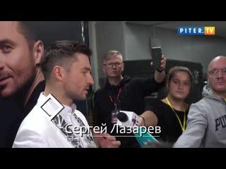о концерте Сергея Лазарева в С-Петербурге