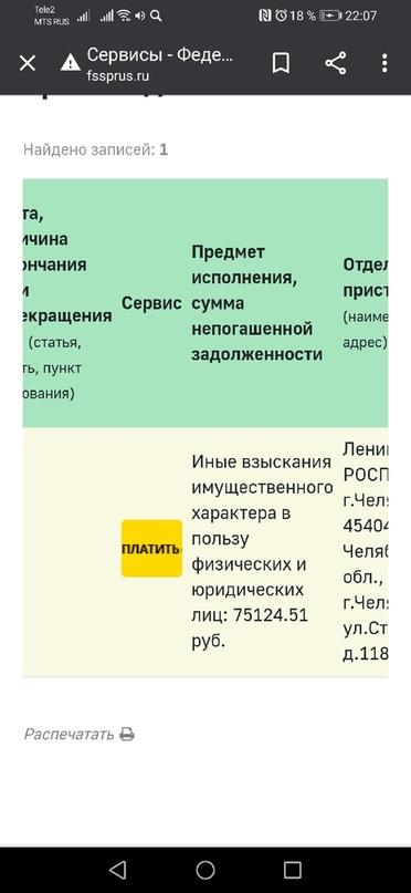 Купить не спеша Toyota Corolla levin AE101 на полном   Объявления Орска и Новотроицка №5691