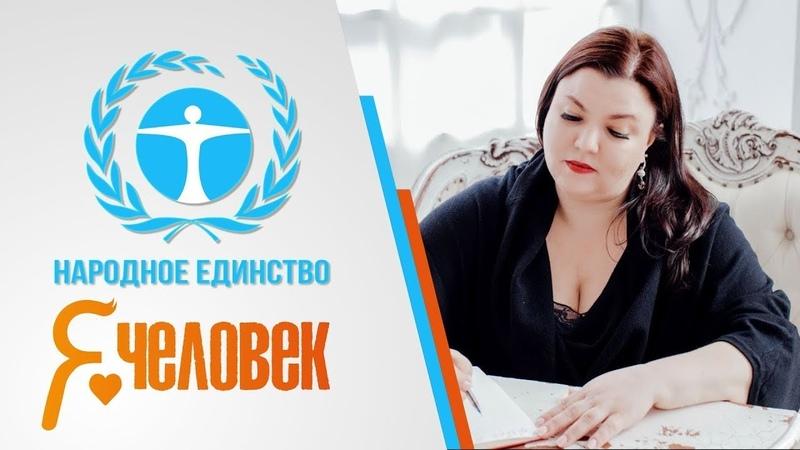 Ольга Хмелькова Образовательная система это форматирование мозга