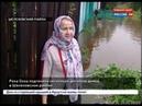 Олха подтопила несколько десятков домов в Шелеховском районе