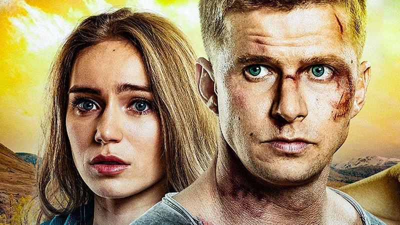 Фильм Болевой порог 2019 Трейлер