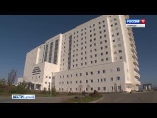Под Симферополем скоро откроется новый медицинский центр