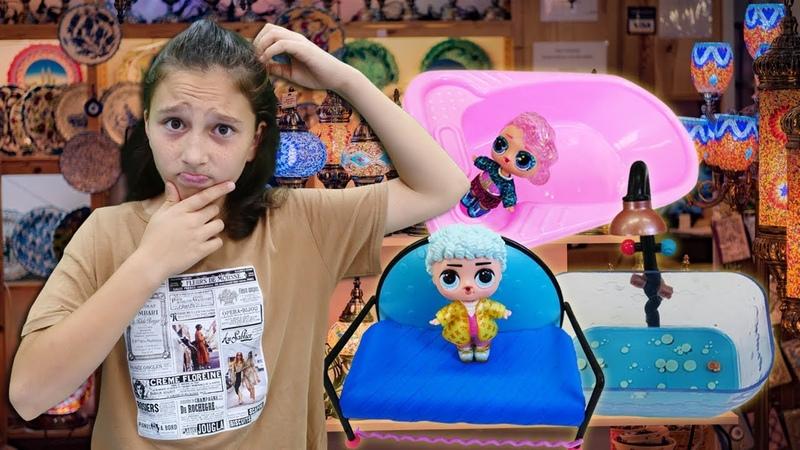 LOL oyuncak bebek ile oyun videosu LOL ailesi büyük mobilya alıyor Alışveriş oyunu