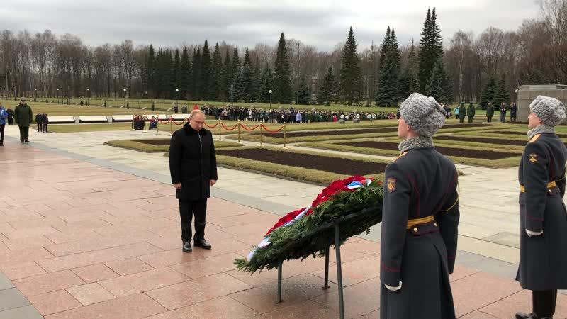 Путин возложил цветы к монументу «Мать-Родина» на Пискарёвском кладбище
