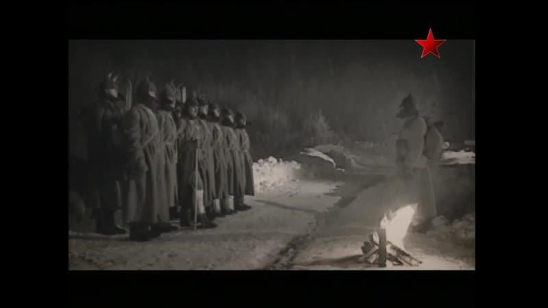 Десантный батя - 4 Серия