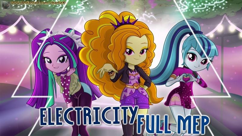 Electricity Full MEP