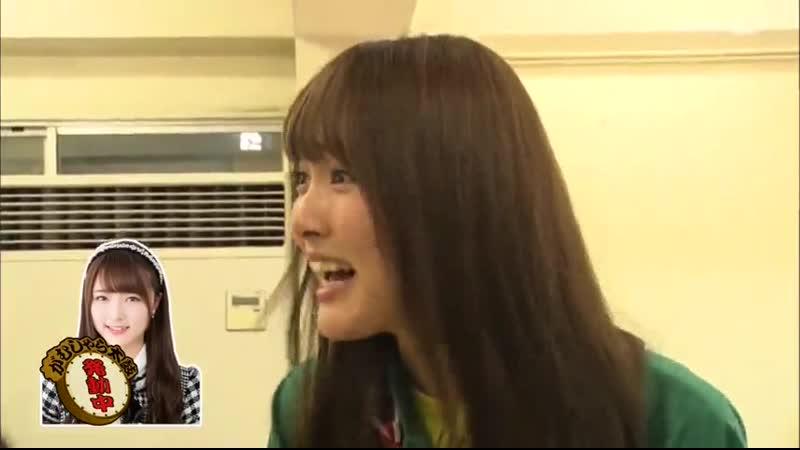 Муто Тому и Омори Мию (AKBINGO376, AKB48 Nemousu TV 25. 09,11,12 от 2017)