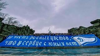 18+ Выезд в Волгоград! Ротор-Динамо. Фото на Мамаевом Кургане. Фаер-ШОУ. Динамо 98 Лет.