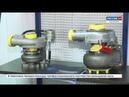 К юбилею столицы В индустриальном парке Чебоксар открылся новый завод, который производит турбокомп
