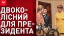 Президент Естонії подарувала Зеленському іменний велосипед