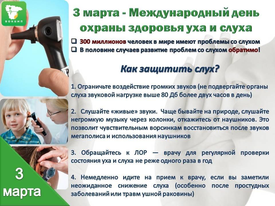 Фотография https://sun9-3.userapi.com/c857732/v857732155/18bfba/QfdGwl-CpfU.jpg