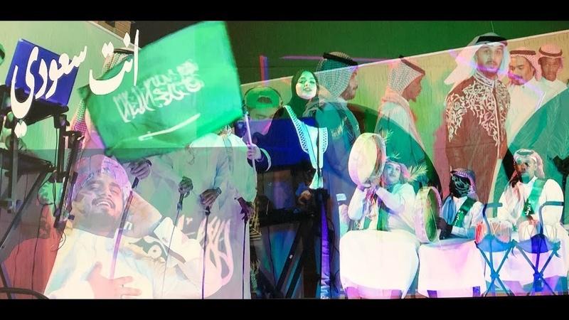 LEESA FT. DR.FIRE آنت سعودي | اليوم_الوطني |