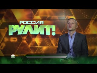 Андрей Трофимов: Профайл