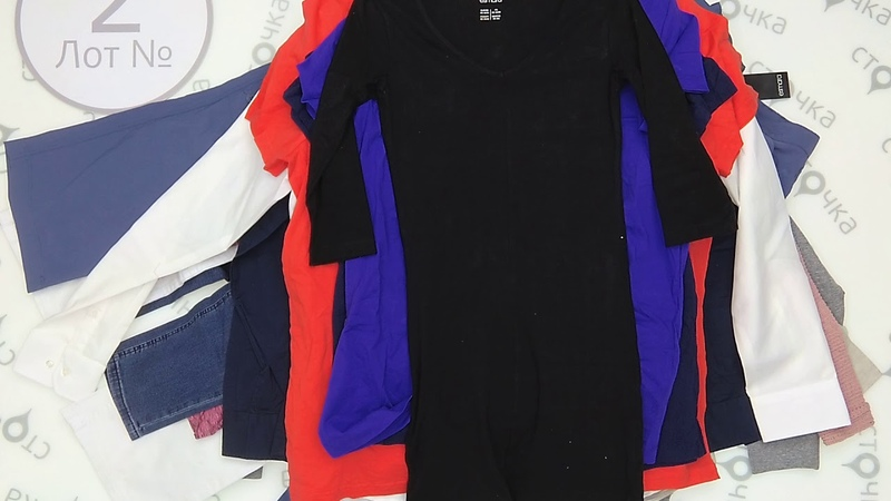 LIDL womens mens summer mix2,сток одежда оптом