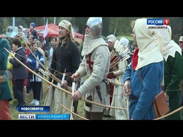 Фестиваль исторической реконструкции собрал сотни любителей средневековья в Новосибирске