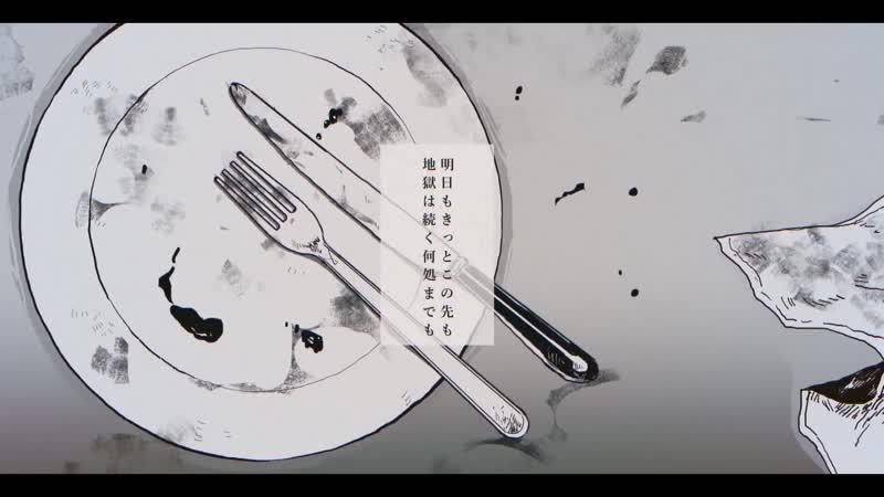 初音ミク ビターチョコデコレーション syudou