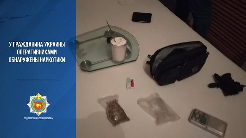 У гражданина Украины оперативниками обнаружены наркотики