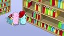 Бадики 21 PlayTime Buddies Как Библиотекарь попал на своё место