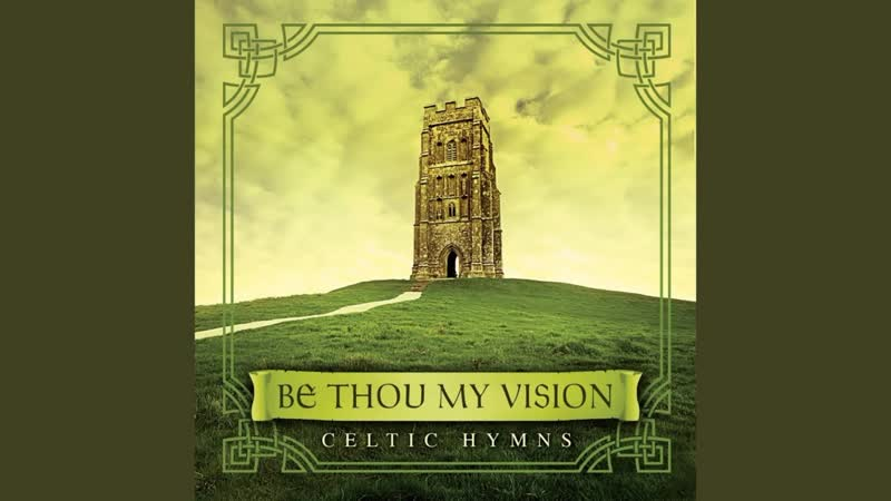 David Arkenstone (feat. Kathleen Fisher) - Be Thou My Vision: Celtic Hymns (2008)