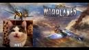 Обзор Warplanes WW1 Sky Aces и сравнение ее с Warplanes WW2 Dogfight