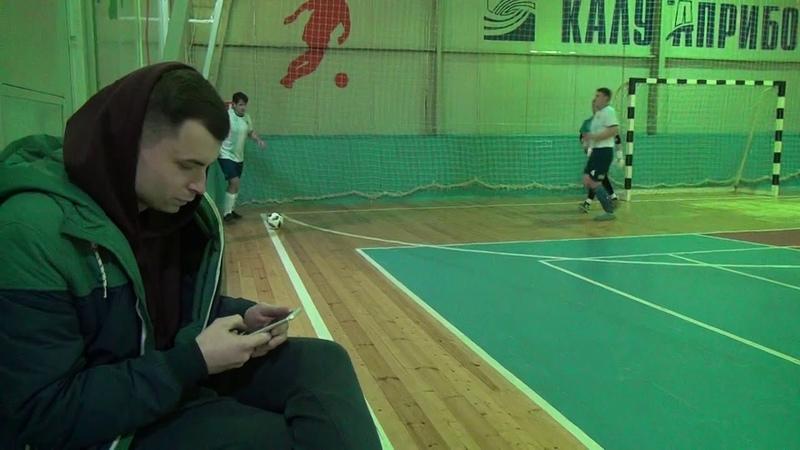 ФК Сектор - ФК Стандарт - 1 тайм