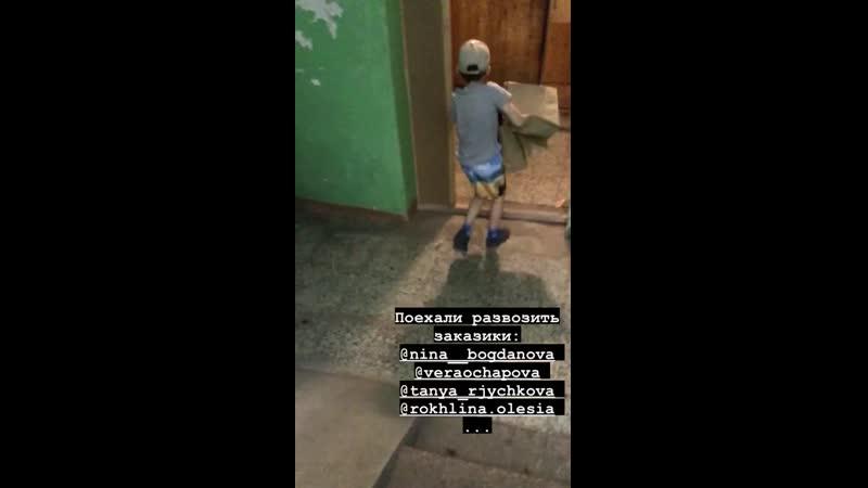 Uljna_mama_20200702_175501_0.mp4