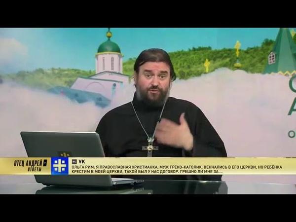Срамные грехи, рукоблудие Если стыдно открывать священнику свои грехи