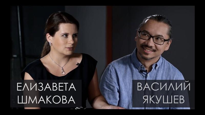 Кастинг директор Елизавета Шмакова Видеовизитка Актерское портфолио Самопробы Кинолифт