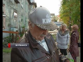 Дом, которого нет. Жители одной из деревяшек в Мурманске пожаловались на разруху в якобы снесенном доме