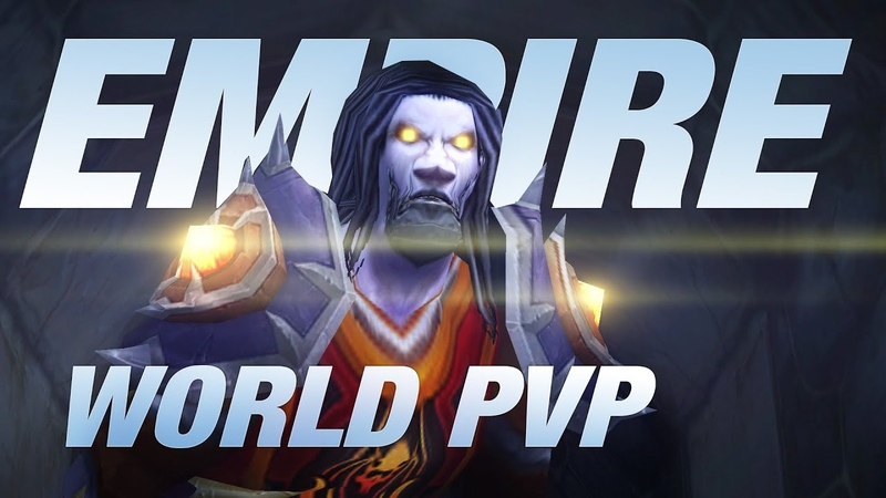 Empire | Mage World PvP (TBC)