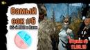Самый Сок 6 Макс Лвл в Black Desert 2019 Пвп Лан в бдо и как играть за Lahn