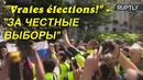 Желтые жилеты поддержали москвичей в Париже