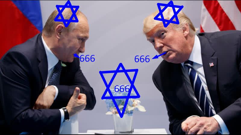 Козырь Путина Закон Коэна Сатера требует смертной казни для всех лидеров G 20 MIR 30 ноября 2018 года Крис Дорси