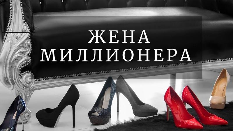 ЛАНА ЛАНСКАЯ и ПОЛИНА ЕРОФЕЕВА ЗАМУЖ ЗА МИЛЛИОНЕРА часть 1 3