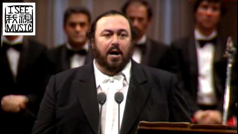 帕瓦罗蒂在北京的第一次珍贵演唱会 Pavarotti 1986 in China