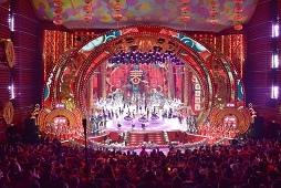 «Казаки России» выступили на фестивале в Китае