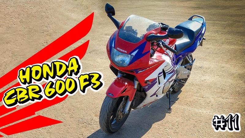 Пушка - гонка Honda CBR 600 F3 98