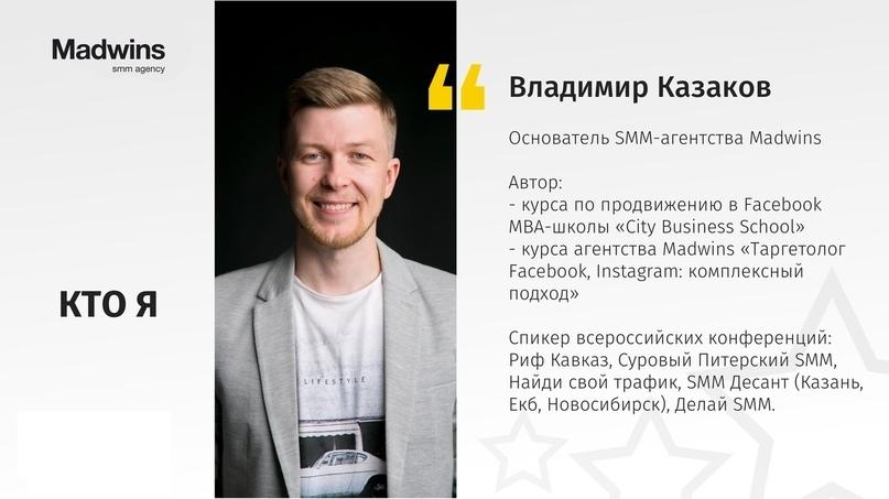 Продвижение магазина автозапчастей ВКонтакте, изображение №1
