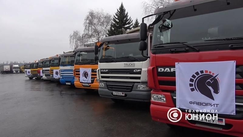 Выгодный контракт с компанией поставщиком спецтехники DAF в ДНР 20 01 2020 Панорама